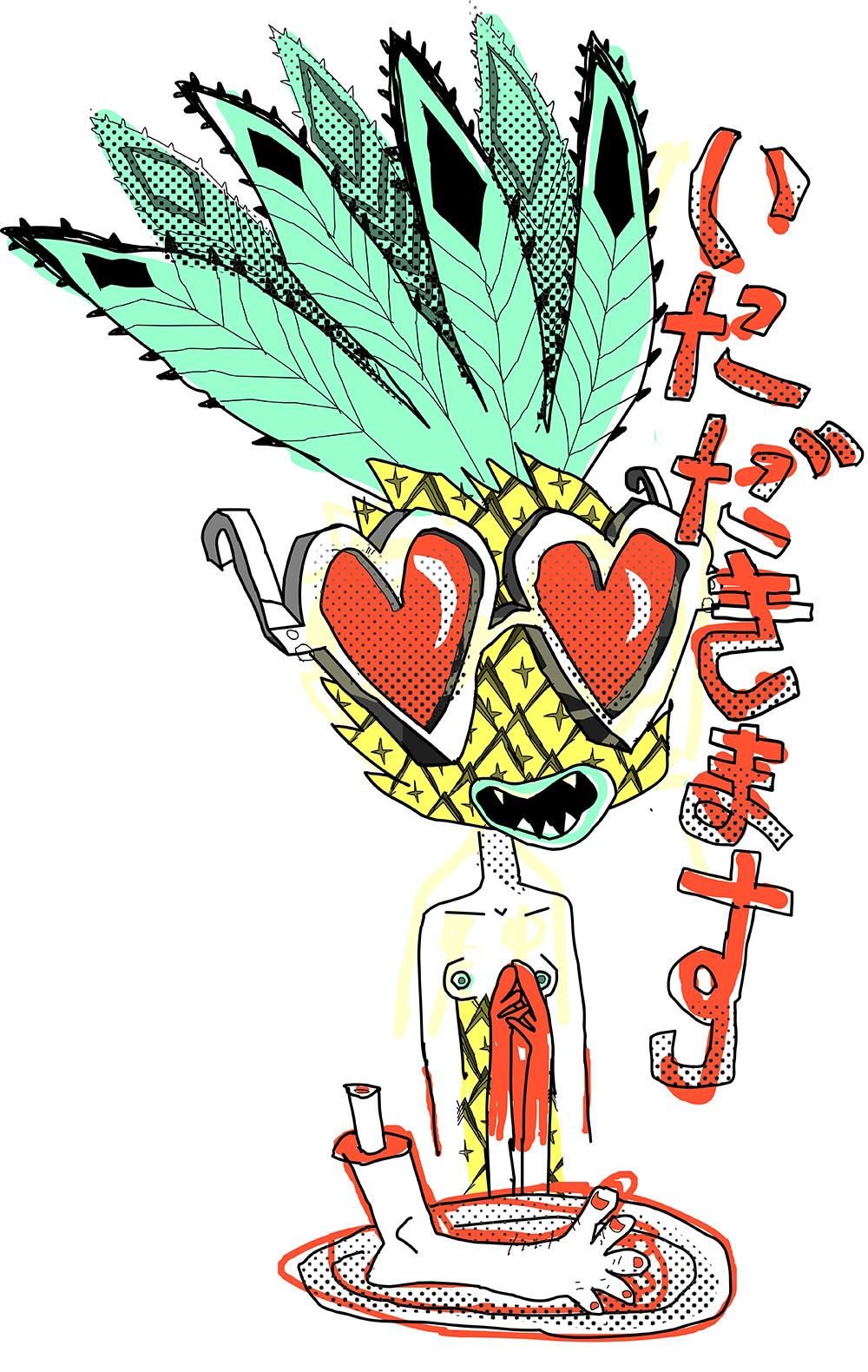 Quand les ananas se régalent eux aussi